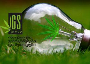 ინოვაციები, გამოგონებები და მეთოდები