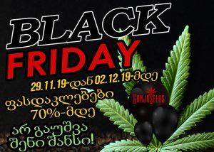 Black Friday Ganja Seeds-ზე - დიდი ამოყიდვა!