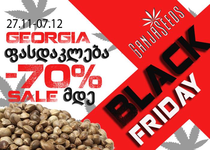 Black Friday მთელი კვირის მანძილზე, 07.12.20-მდე ფასდკალება 70%-მდე!