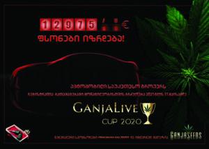 «GanjaLiveCup 2020» - პრიზი იზრდება, დრო კი სულ ცოტა რჩება!